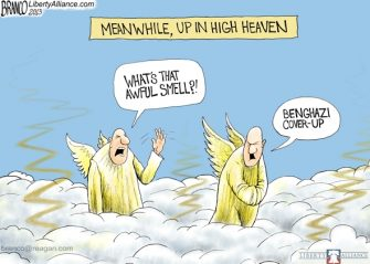 Up to High Heaven
