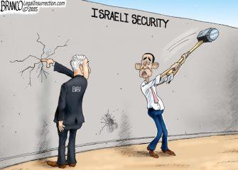 Undermining Israel
