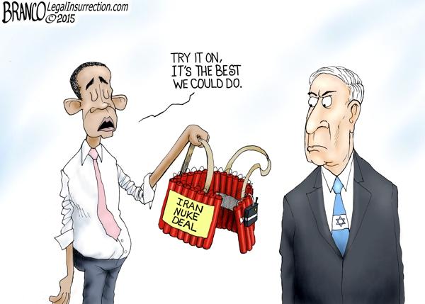 Israel Iran Deal