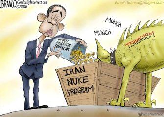 Iranian Stimulus Package