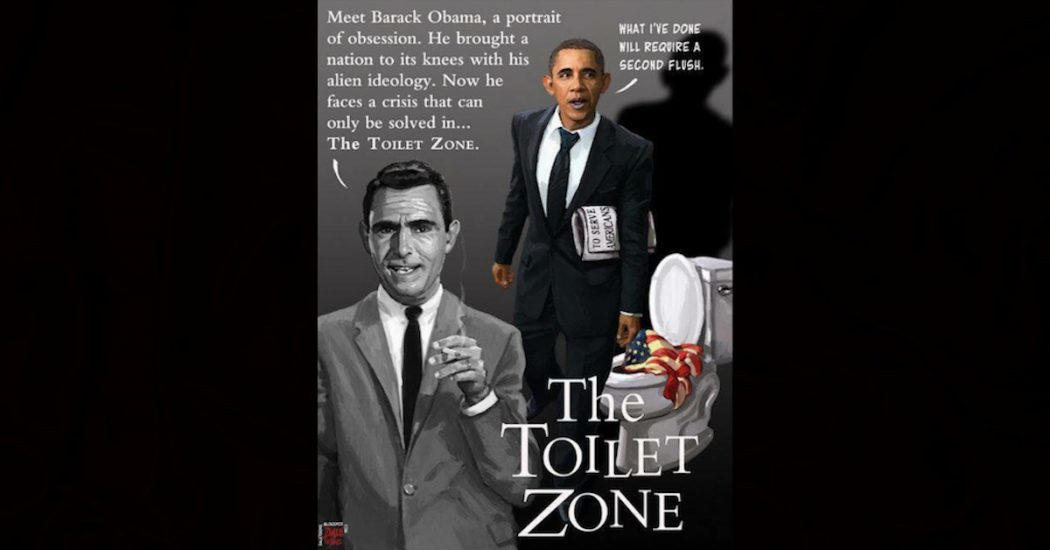 Obama Toilet zone Featured