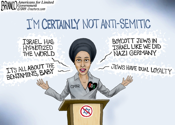 Omar Anti-Semitic