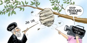 A.F. Branco Cartoon - Bee Careful